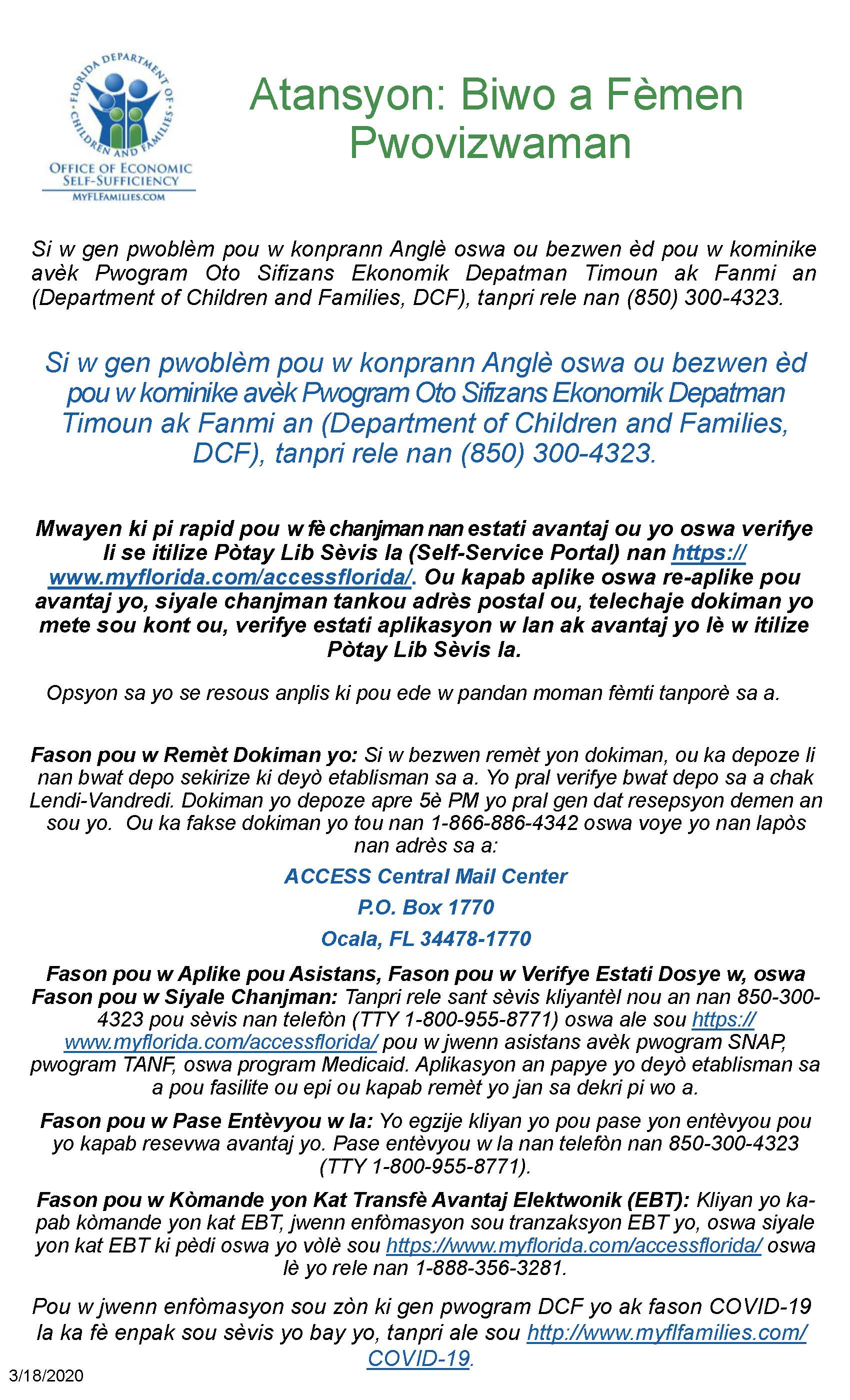 Department of Children and Families Office Closures - Kreyol